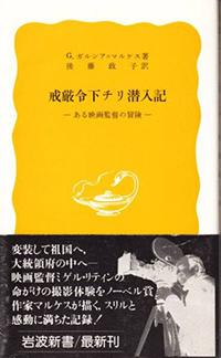 vol3_book